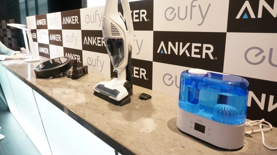 Ankerは家電にマジだ。新家電ブランド「eufy」(ユーフィ)から高性能ロボット掃除機などが発表