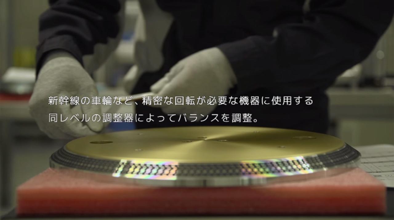 TechnicsのSL-1200Gメイキング動画、日本語バージョンが公開