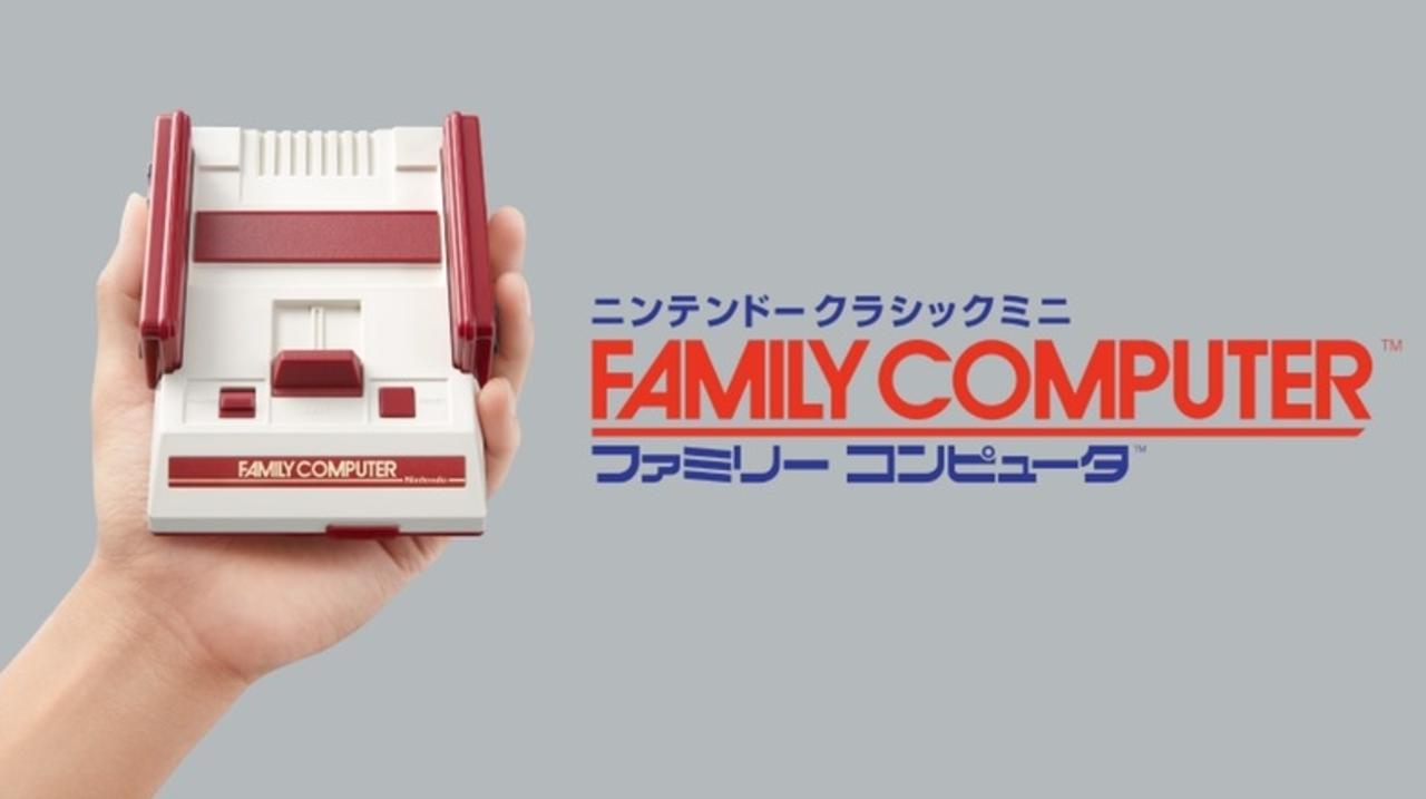 任天堂から新ゲーム機。意外、それは30本のソフトが入ったミニファミコン