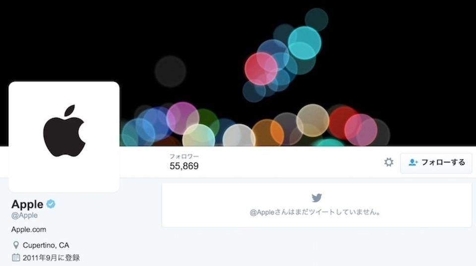 リアルタイム実況ある!? AppleのTwitterアカウントが突然稼働しイベント仕様に