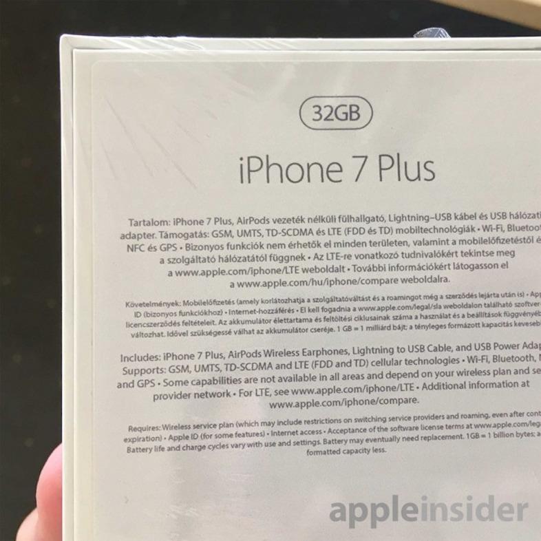 iPhone 7のパッケージ画像 4