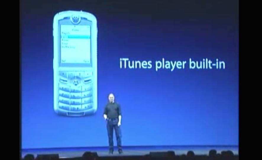2005年の9月7日、Appleの発表会でお披露目された「iTunes Phone」