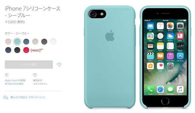 傷つきやすいiPhone 7 ジェットブラックにずっと美しくいてもらう方法2