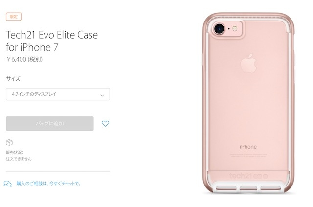 傷つきやすいiPhone 7 ジェットブラックにずっと美しくいてもらう方法3