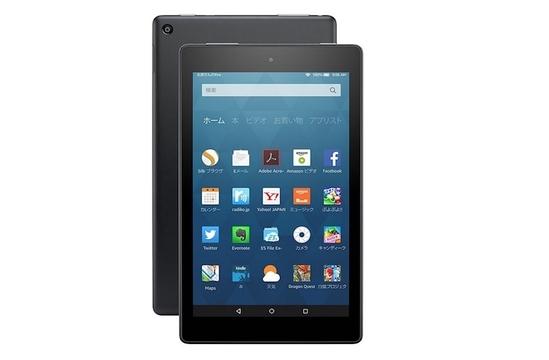 いつも手元に置きたい。Amazonのタブレット「Fire HD 8」が1万2980円から新登場