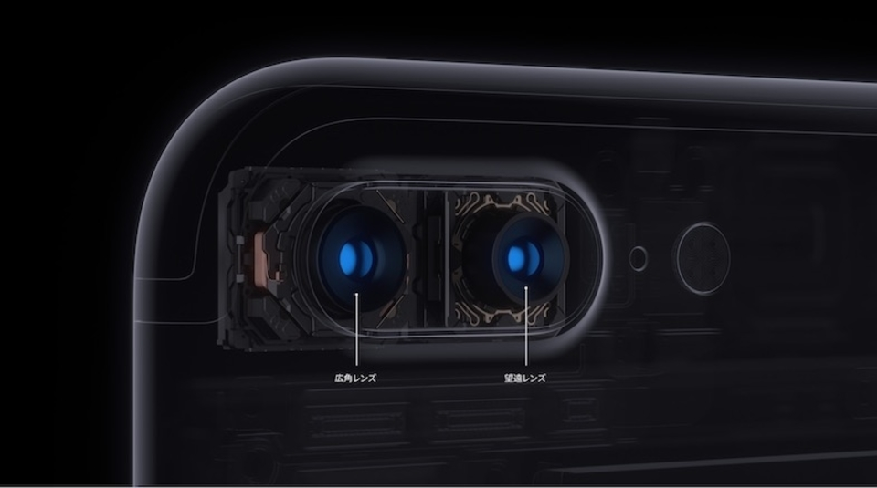 iPhone 7 Plusの望遠カメラは光学手ブレ補正ナシでサイズも小さめ?