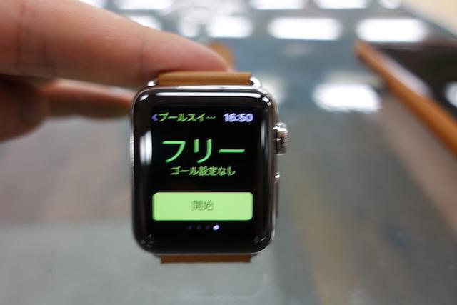 Apple Watch Series 2のプールスイミング機能を試してみる5