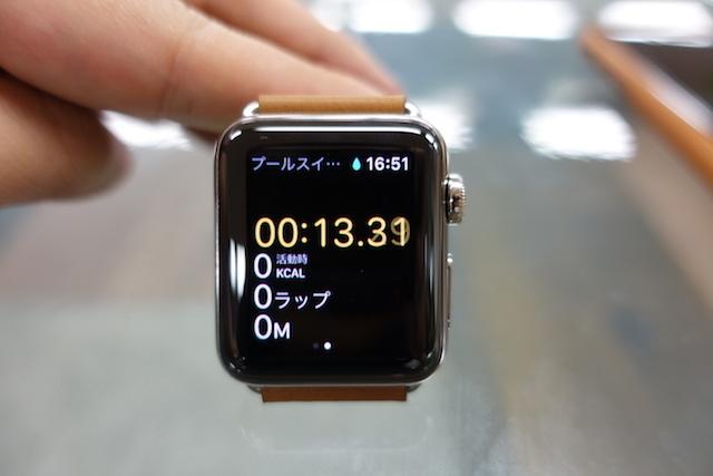 Apple Watch Series 2のプールスイミング機能を試してみる6
