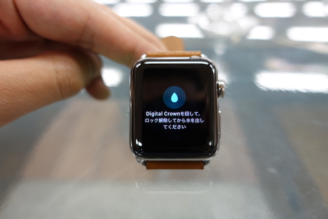 Apple Watch Series 2のプールスイミング機能を試してみる8