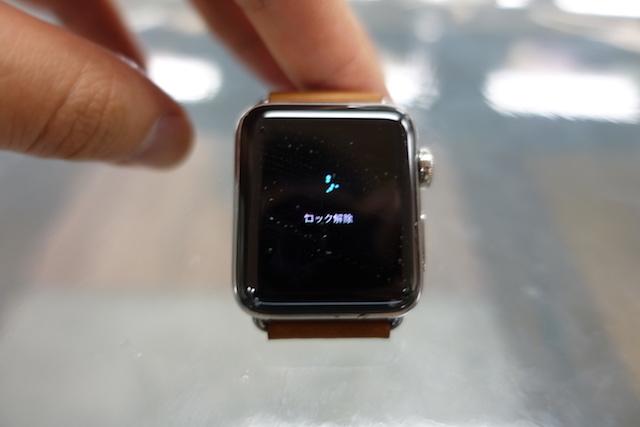 Apple Watch Series 2のプールスイミング機能を試してみる9