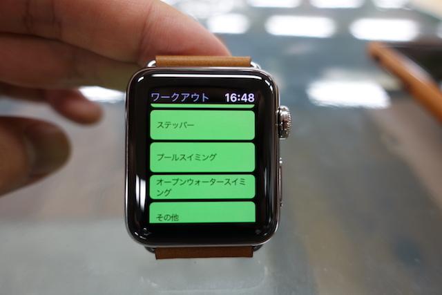 Apple Watch Series 2のプールスイミング機能を試してみる3