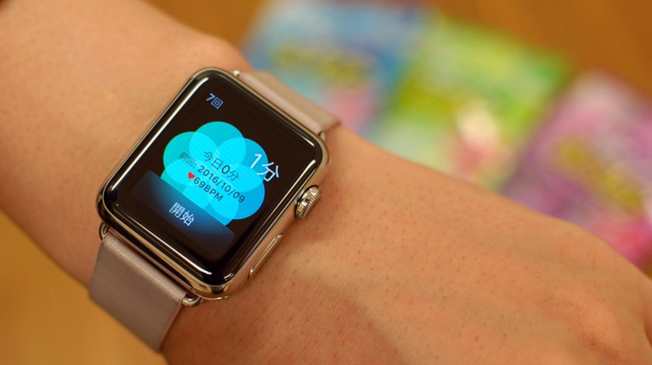 Apple Watchで深呼吸する人が増加中。ぜひアレにも気を使ってください