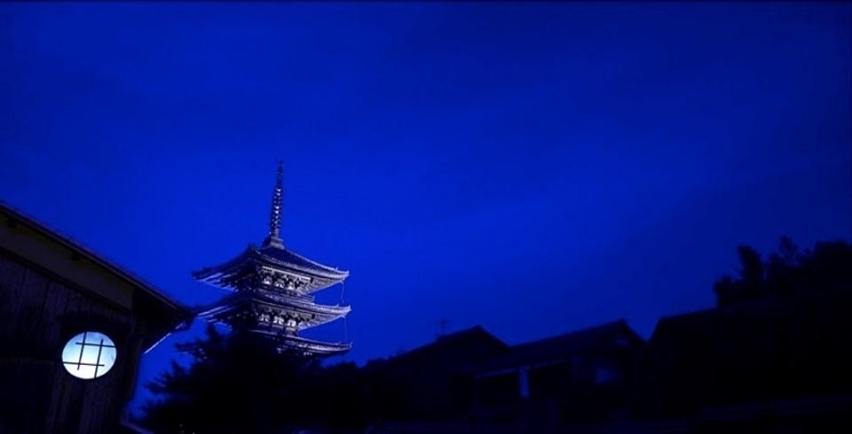 「秋」の京都を「青く」染める。美しく青い写真を撮るテクニック