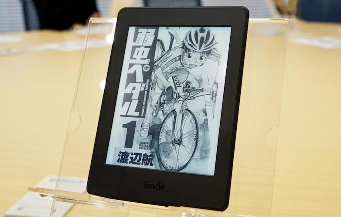 漫画のためのKindle誕生。日本限定Amazon「Kindle Paperwhite 32GB マンガモデル」