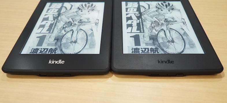 日本限定Amazon「Kindle Paperwhite 32GB マンガモデル」誕生2