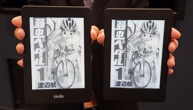 日本限定Amazon「Kindle Paperwhite 32GB マンガモデル」誕生5