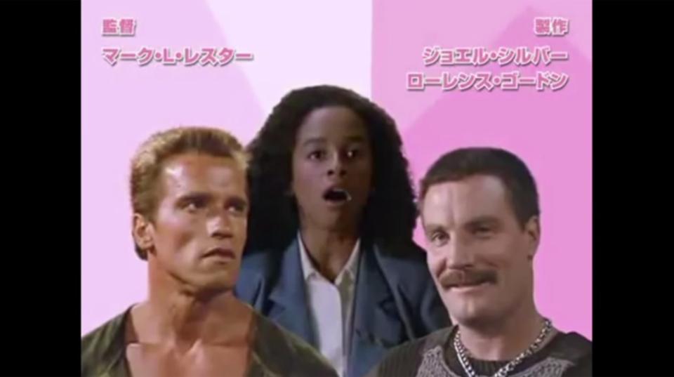 もし映画「コマンドー」が80年代の日本のテレビ番組だったら?