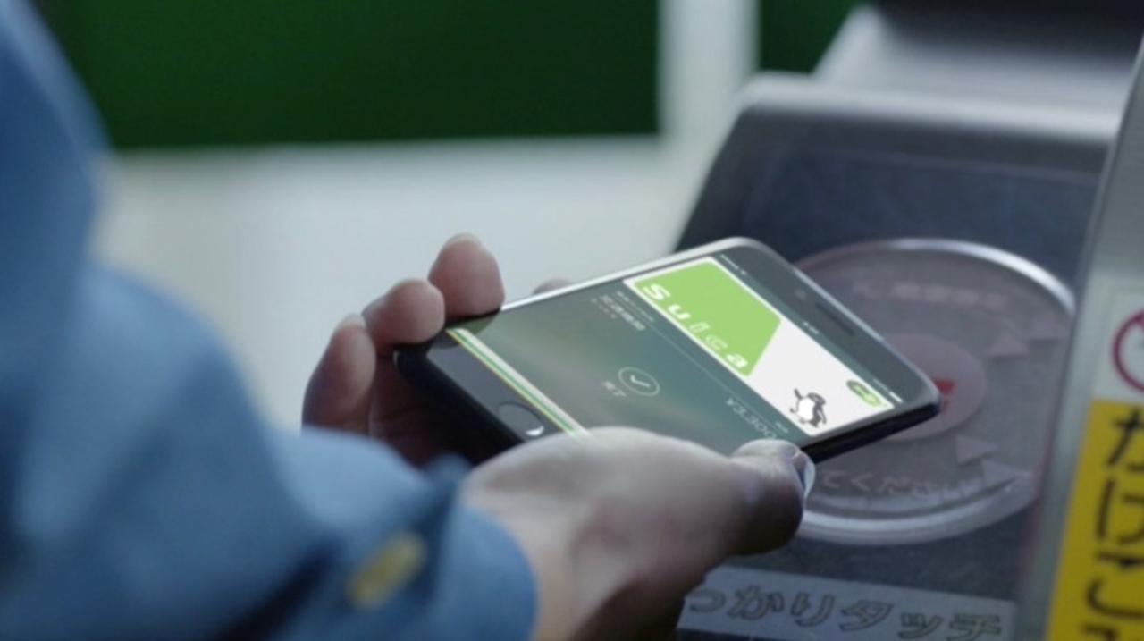 Apple Payは10月25日スタートで決まり? SuicaとiDが25日午前1時ごろからメンテナンスへ