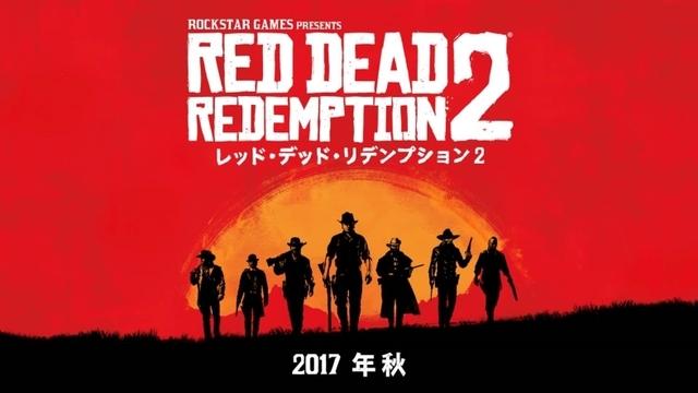 荒野の七人風! ゲーム「レッド・デッド・リデンプション2」トレーラー