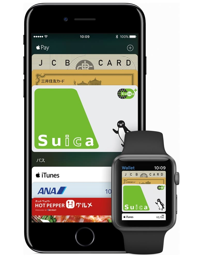 161024applepay_matsuba_02_iPhone7-and-Apple-Watch-Suica.jpg