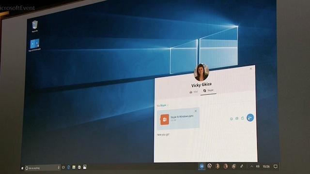 Windows Creators Update メッセンジャーツール