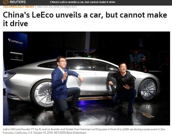 中国LeEcoが米上陸。テスラ対抗EVカーは事故と渋滞で発表に間に合わず