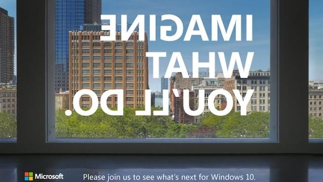 Microsoft、10月26日にイベント開催。「iMac風の一体型PC」が発表される?