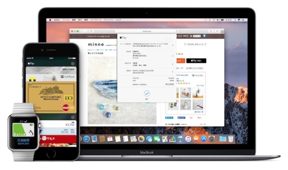 いよいよ? Apple Payが10月25日に日本でサービス開始するかも!