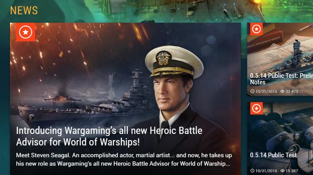 戦艦ゲーム『World of Warships』にスティーヴン・セガールが艦長として着任! 世界が沈黙!