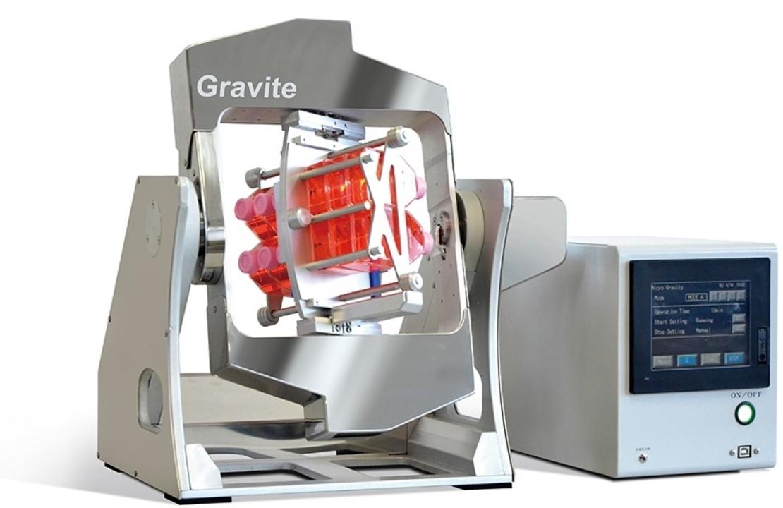 広島大発ベンチャーが世界初の「重力制御装置」を開発し、NASAに採用される