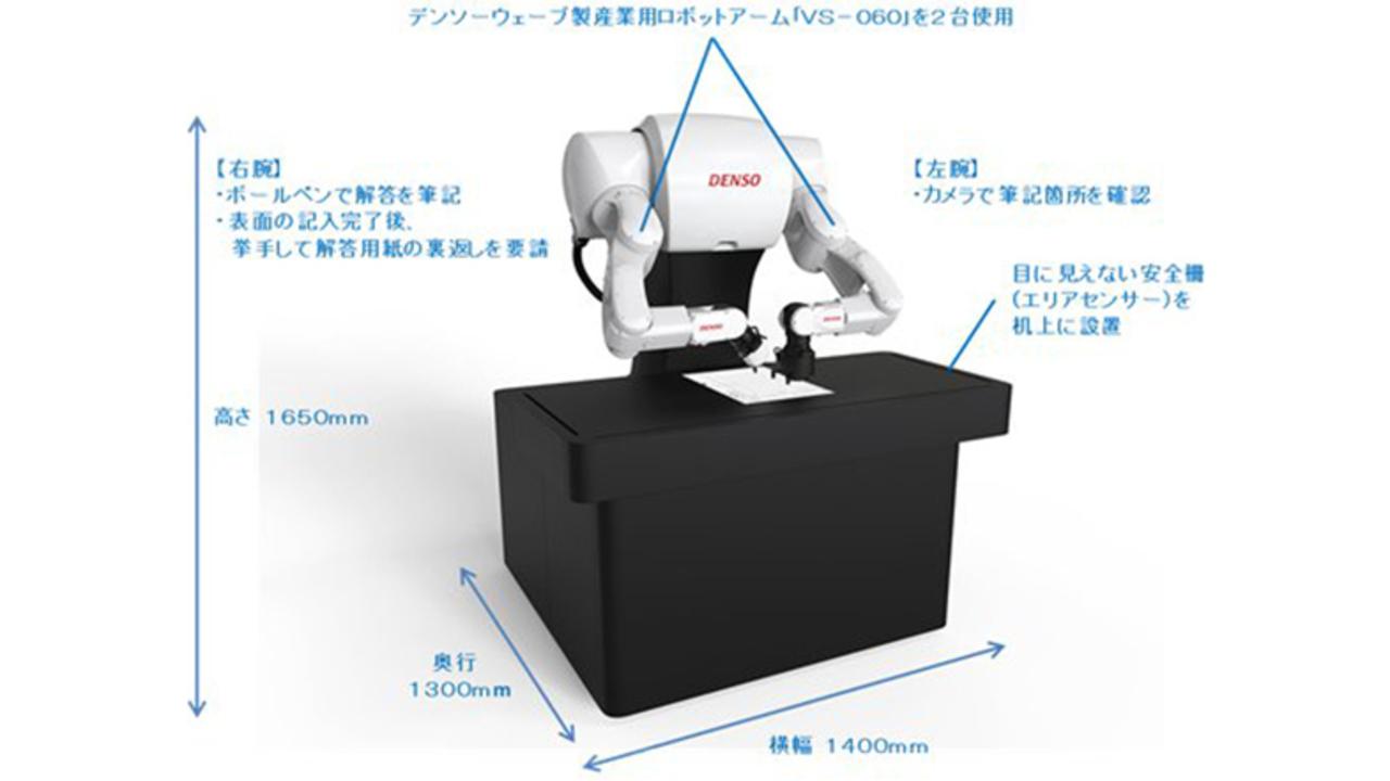 僕より字が綺麗。解答代筆ロボット「東ロボ手くん」誕生