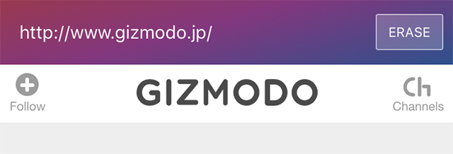 MozillaのiOS向け新ブラウザ「Firefox Focus」。とにかくプライバシーを