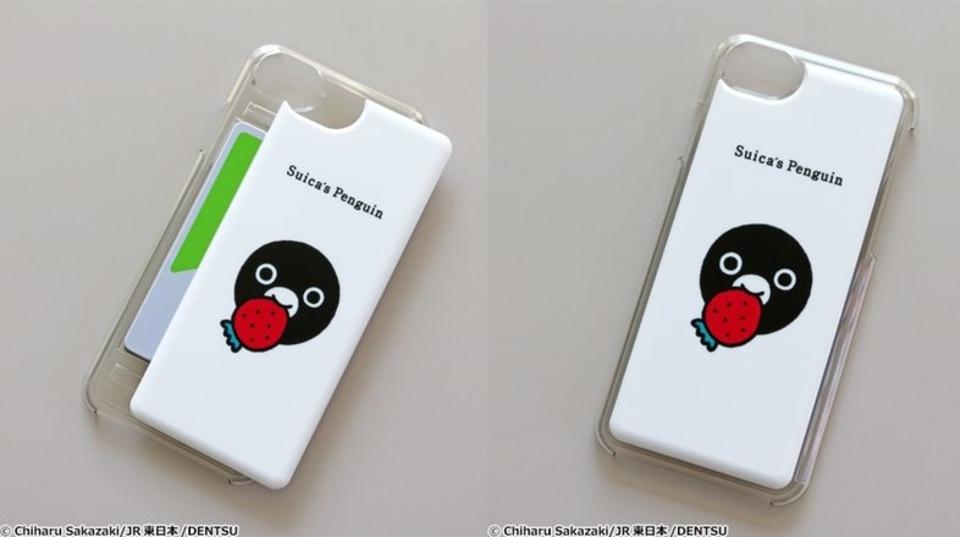 iPhone 7にも対応。Suica収納カバーケース(JR東日本公式)が登場