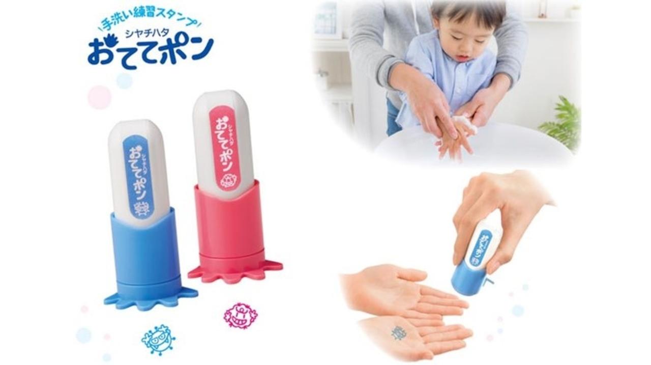 手を汚すから綺麗にできる。 「手洗い練習スタンプ」の発想がステキ賢い