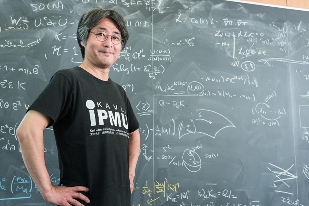 宇宙を探求する世界トップクラスの研究所「カブリ数物連携宇宙研究機構」とは
