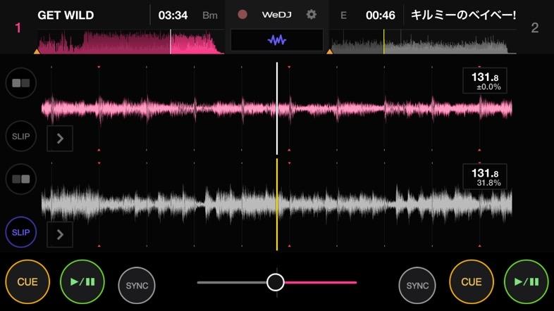 手軽にiPhoneでDJが楽しめる「WeDJ for iPhone」が今なら無料!6