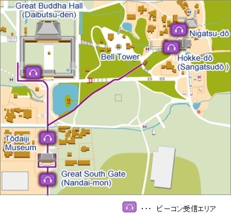 先進のクリーン技術で楽しむ1300年の歴史。東大寺で無給電ビーコンによる観光案内のテストが開始3
