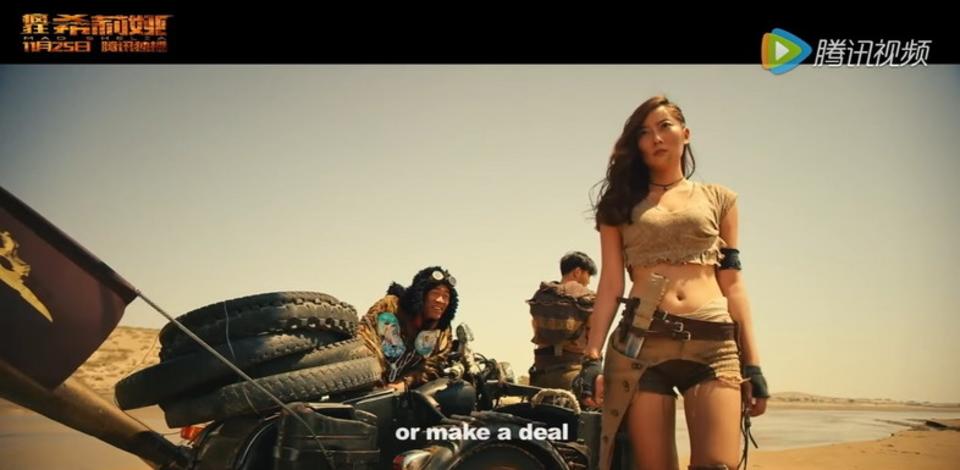 中国発:『マッドマックス』のパクリ映画『マッド・シェリア』からMVが登場
