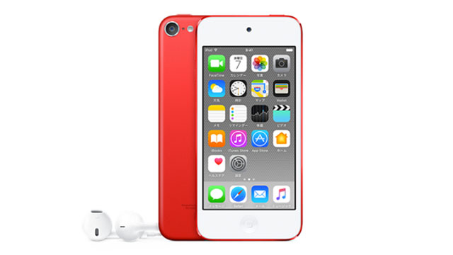 161208_ipod_touch_red.jpg