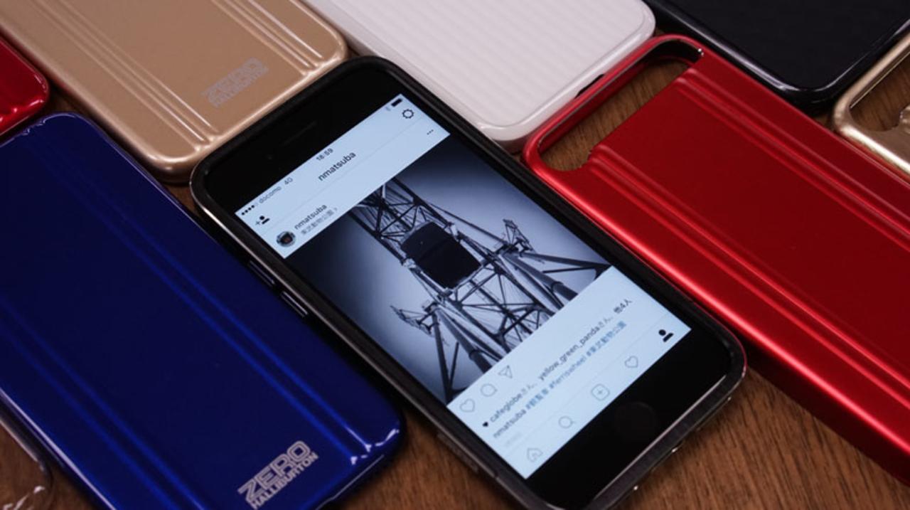 時代はコンプレクション・リダクション。ならば、iPhoneケースはどうする?