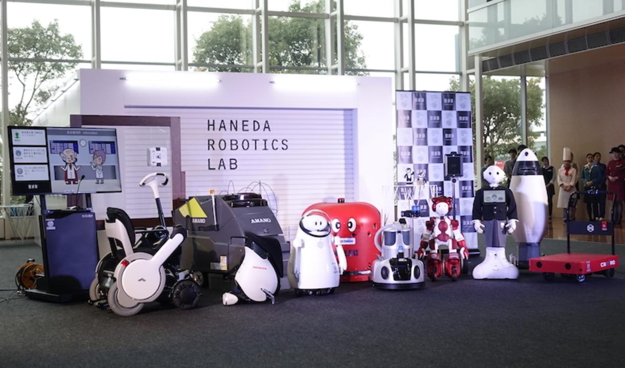 羽田空港に「人助けロボット」のオールスターが集合。日本の空港が、世界の最先端を目指す!