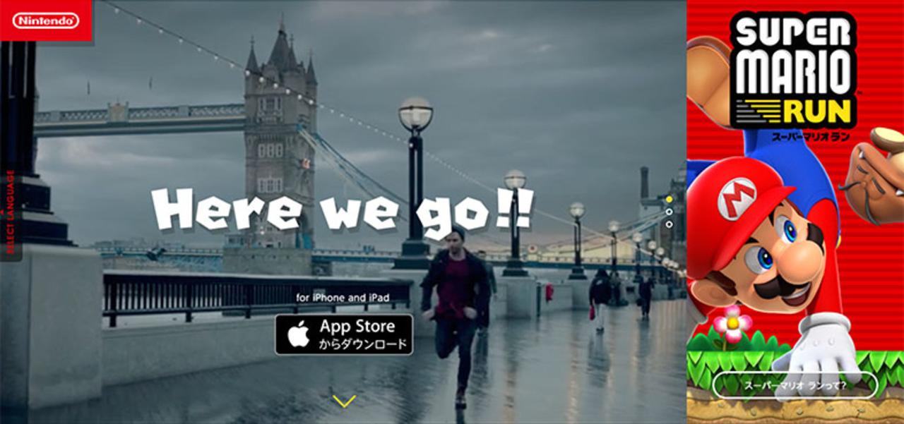 iOS向けに「スーパーマリオ ラン」がついに配信開始!