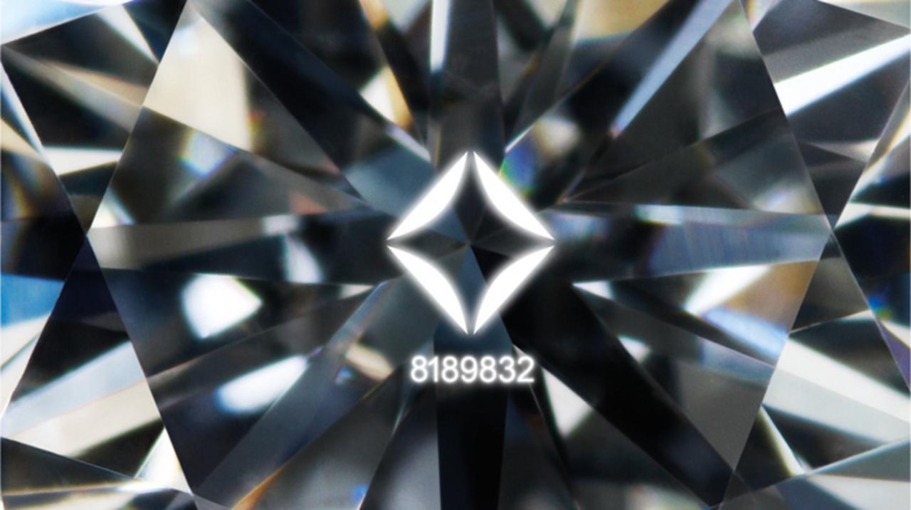 世界中の1%未満のダイヤモンドにのみ許された「フォーエバーマーク」を知っていましたか?