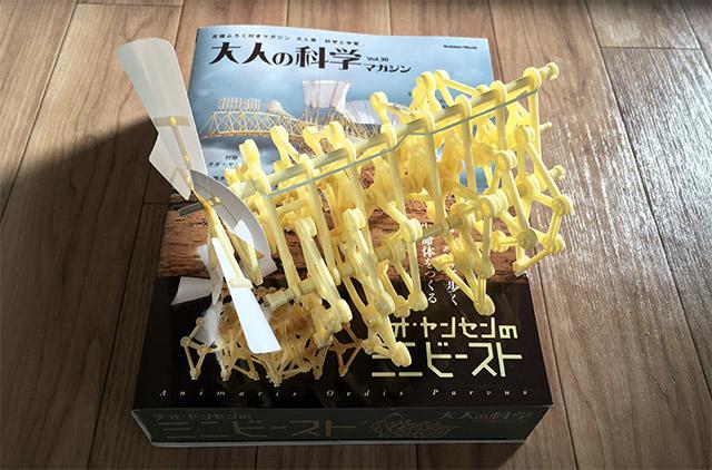 ギズモード・ジャパン中の人は2016年コレ買いました!12