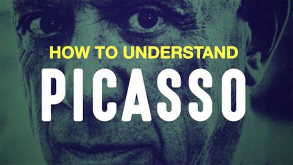 パブロ・ピカソの絵を理解する方法はある?