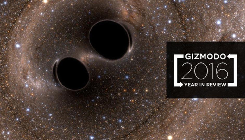 今年の発見。2016年のサイエンス総まとめ