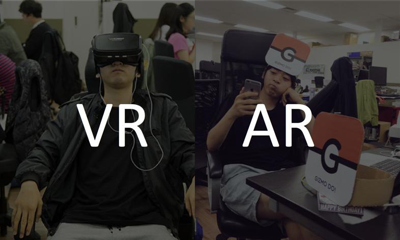 AR+VR+◯◯。2016年はこんな年だった2