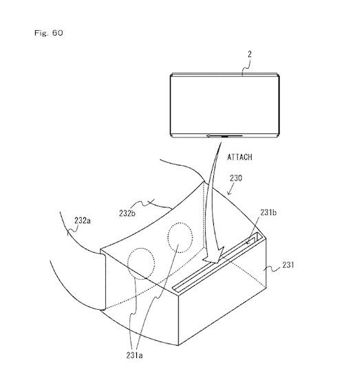 やや、これは…Nintendo Switchの「VRヘッドセット」らしき特許が出現2<p>