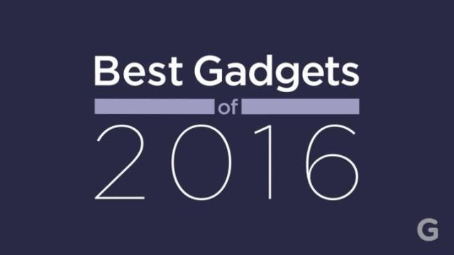 2016年、ギズモード的ベストガジェット12選
