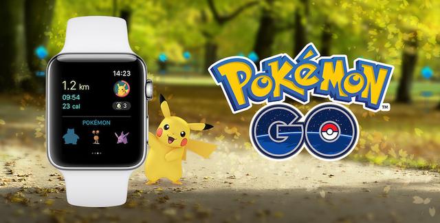 ポケモンGOのApple Watch対応きた!近くのポケモン通知や距離カウントがイイカンジ